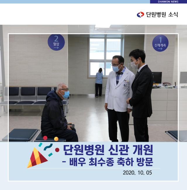 병원소식.png